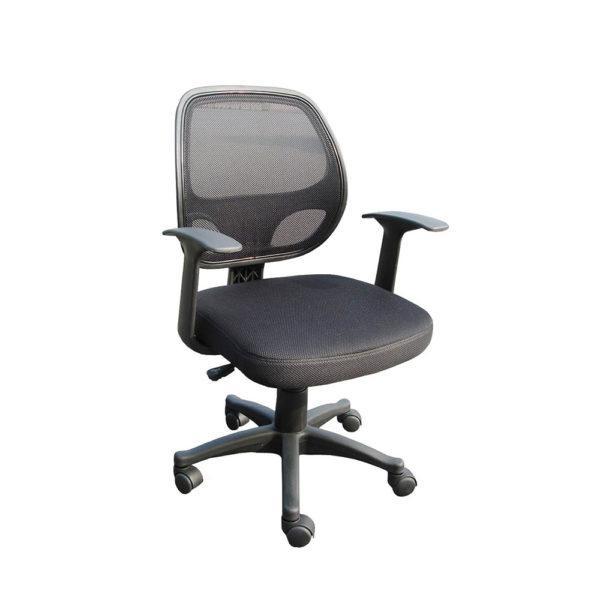 Georgia Operator Chair